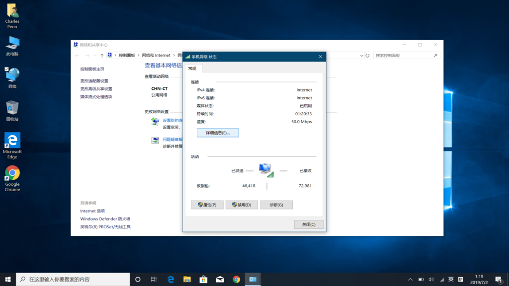 ThinkPad X250 加装 EM7345 4G上网卡